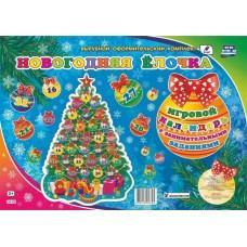 Адвент-календарь «Новогодняя елочка»