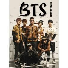 BTS. Постер-бук