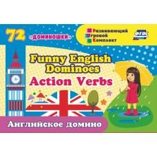 Английское домино «Funny English Dominoes. Action Verbs»